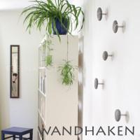 wandhaken-200x200